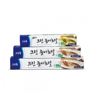 Clean-Wrap-CW054511-Clean-Cooking-Paper-Foil-Size-30cmx20cm