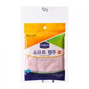 Clean-Wrap-CW060321-Soft-Dish-Towel-Size-30cmx32cm-Qty-1pc