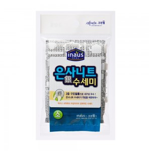 Clean-Wrap-CW070085-Silver-Yarn-Knit-Scrubber-(L)-Size-9cmx13cm