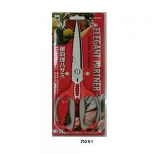 No-Brand-76364-Kitchen-Scissors-Elegant-Partner-Size-250mm