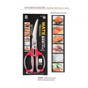 No-Brand-76564-Mate-Multi-purpose-Scissors-Size-250mm