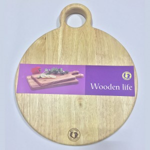 dolphin-cb042l-wooden-chopping-board-39.5x32.5x3cm-nature-color